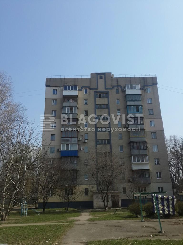 Квартира F-31223, Новополевая, 99б, Киев - Фото 2