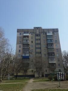 Квартира Новопольова, 99б, Київ, A-108836 - Фото 16