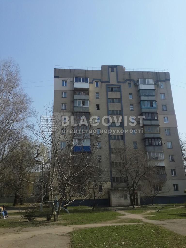 Квартира F-31223, Новополевая, 99б, Киев - Фото 1