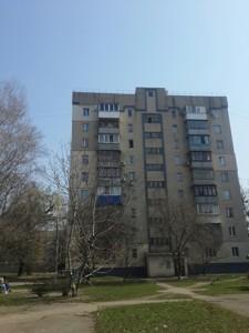 Квартира Новопольова, 99б, Київ, A-108836 - Фото 1