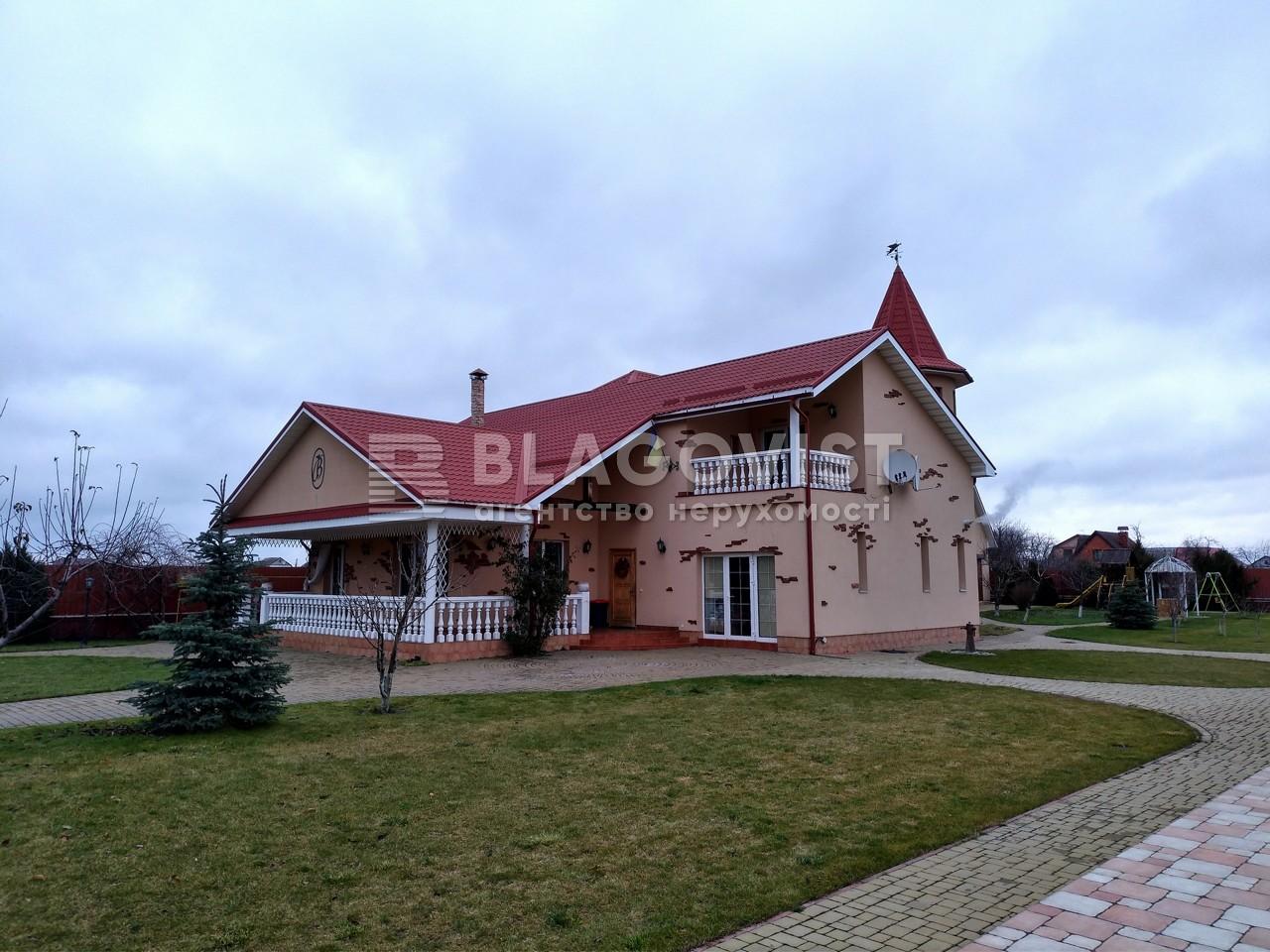 Дом P-23446, Лесная, Княжичи (Броварской) - Фото 1