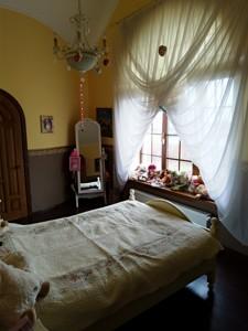 Дом Лесная, Княжичи (Броварской), P-23446 - Фото 18