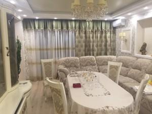 Квартира Ахматовой, 22, Киев, Z-1330866 - Фото