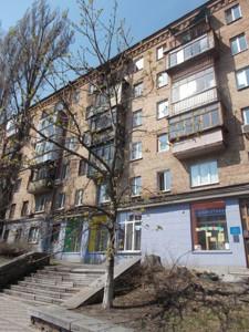 Квартира Воздухофлотский просп., 12/6, Киев, Z-1536542 - Фото