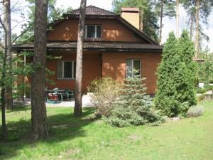 Будинок Козин (Конча-Заспа), Z-142779 - Фото 8