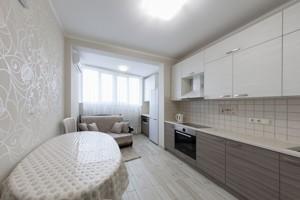 Квартира Сікорського Ігоря (Танкова), 4д, Київ, F-39793 - Фото 5