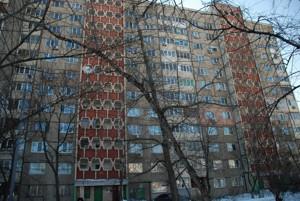 Квартира D-33950, Героев Днепра, 22, Киев - Фото 1