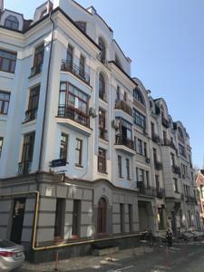 Квартира Воздвиженська, 50, Київ, E-39777 - Фото