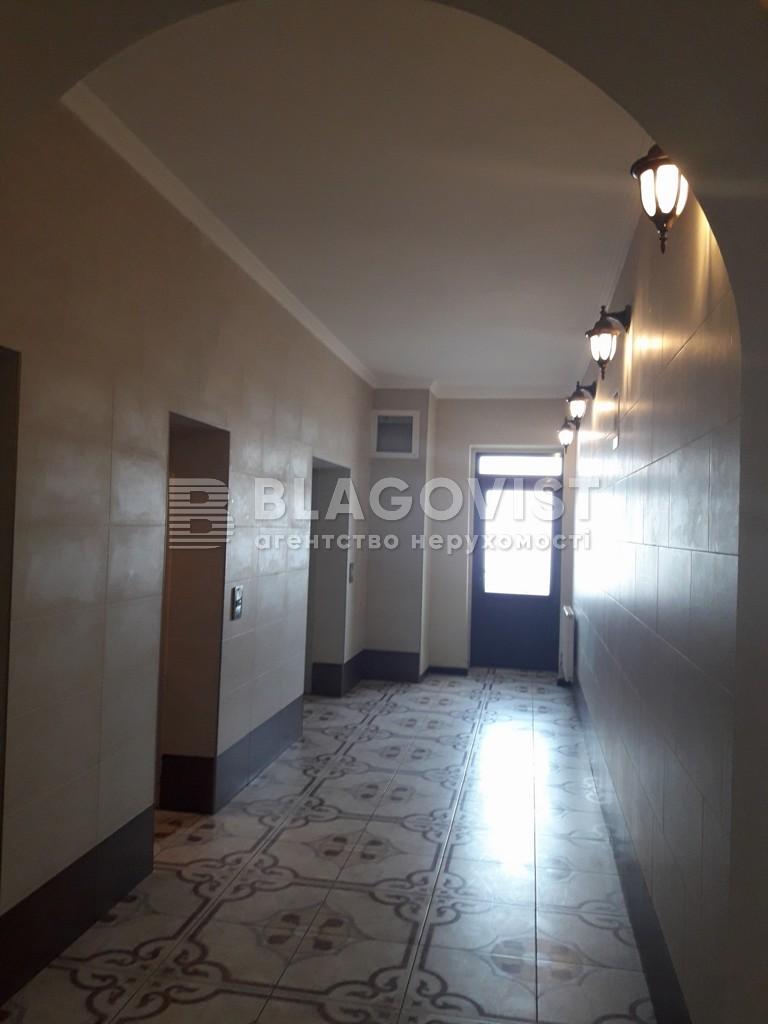 Квартира H-41767, Коновальця Євгена (Щорса), 32г, Київ - Фото 16