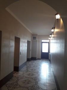 Квартира Коновальца Евгения (Щорса), 32г, Киев, H-41767 - Фото 13