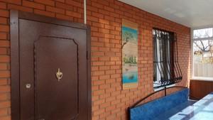 Дом Садовая (Осокорки), Киев, D-33209 - Фото 32