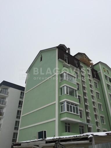 Apartment, R-12078, 2е