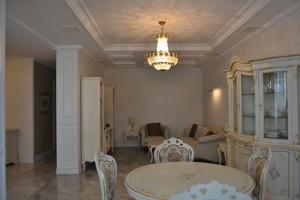 Квартира Драгомирова Михаила, 12, Киев, C-104919 - Фото3