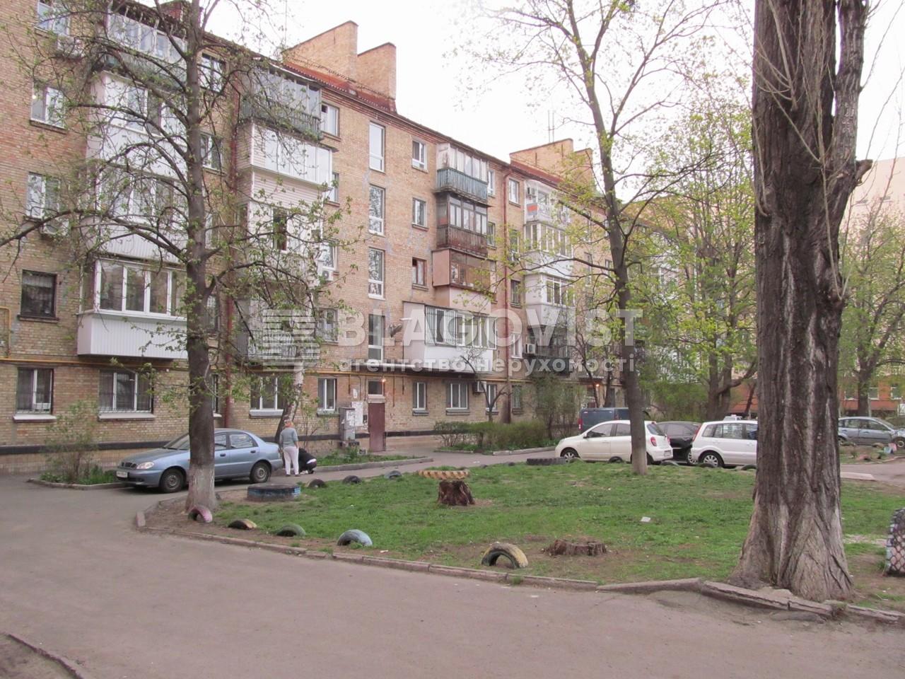 Квартира Z-329319, Введенская, 32, Киев - Фото 1
