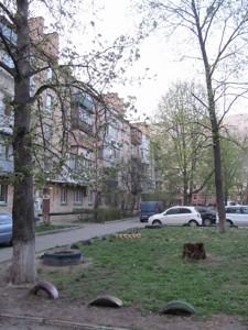 Квартира Z-329319, Введенская, 32, Киев - Фото 2