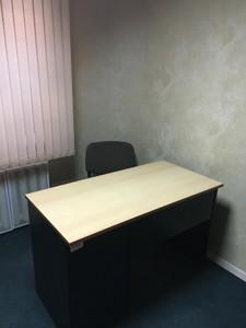 Офис, Дружбы Народов бульв., Киев, R-14203 - Фото3