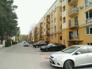 Квартира Печерская, 24, Чайки, Z-764992 - Фото