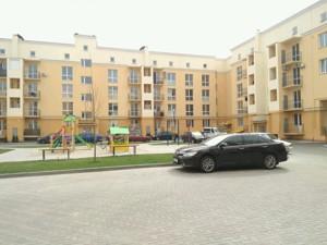 Квартира Печерская, 24, Чайки, Z-764992 - Фото 2