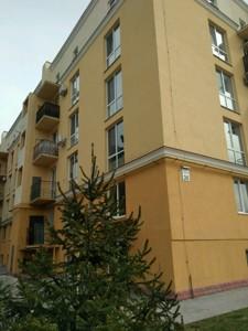 Квартира Лобановского, 26, Чайки, Z-587909 - Фото3