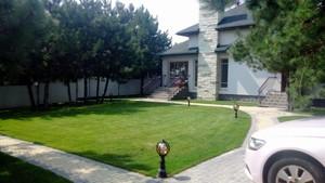 Дом Козин (Конча-Заспа), F-39846 - Фото