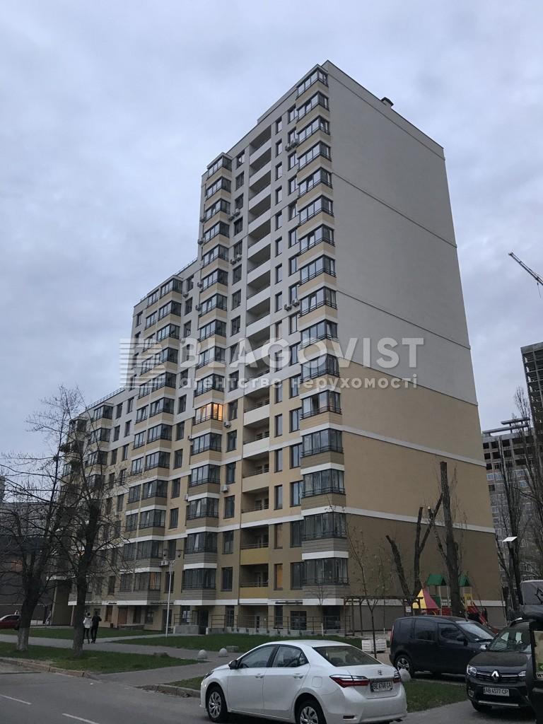 Квартира E-41518, Туманяна Ованеса, 1а, Киев - Фото 2