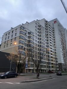 Квартира E-41518, Туманяна Ованеса, 1а, Киев - Фото 3