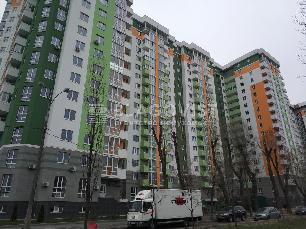 Квартира D-35637, Вернадського Академіка бул., 24, Київ - Фото 3