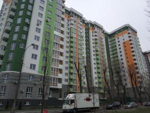 Квартира Вернадского Академика бульв., 24, Киев, Z-551994 - Фото 9
