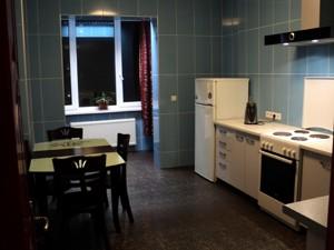 Квартира R-16321, Днепровская наб., 1а, Киев - Фото 9