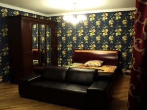Квартира R-16321, Днепровская наб., 1а, Киев - Фото 5