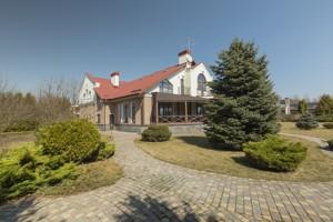 Дом M-33291, Козин (Конча-Заспа) - Фото 2