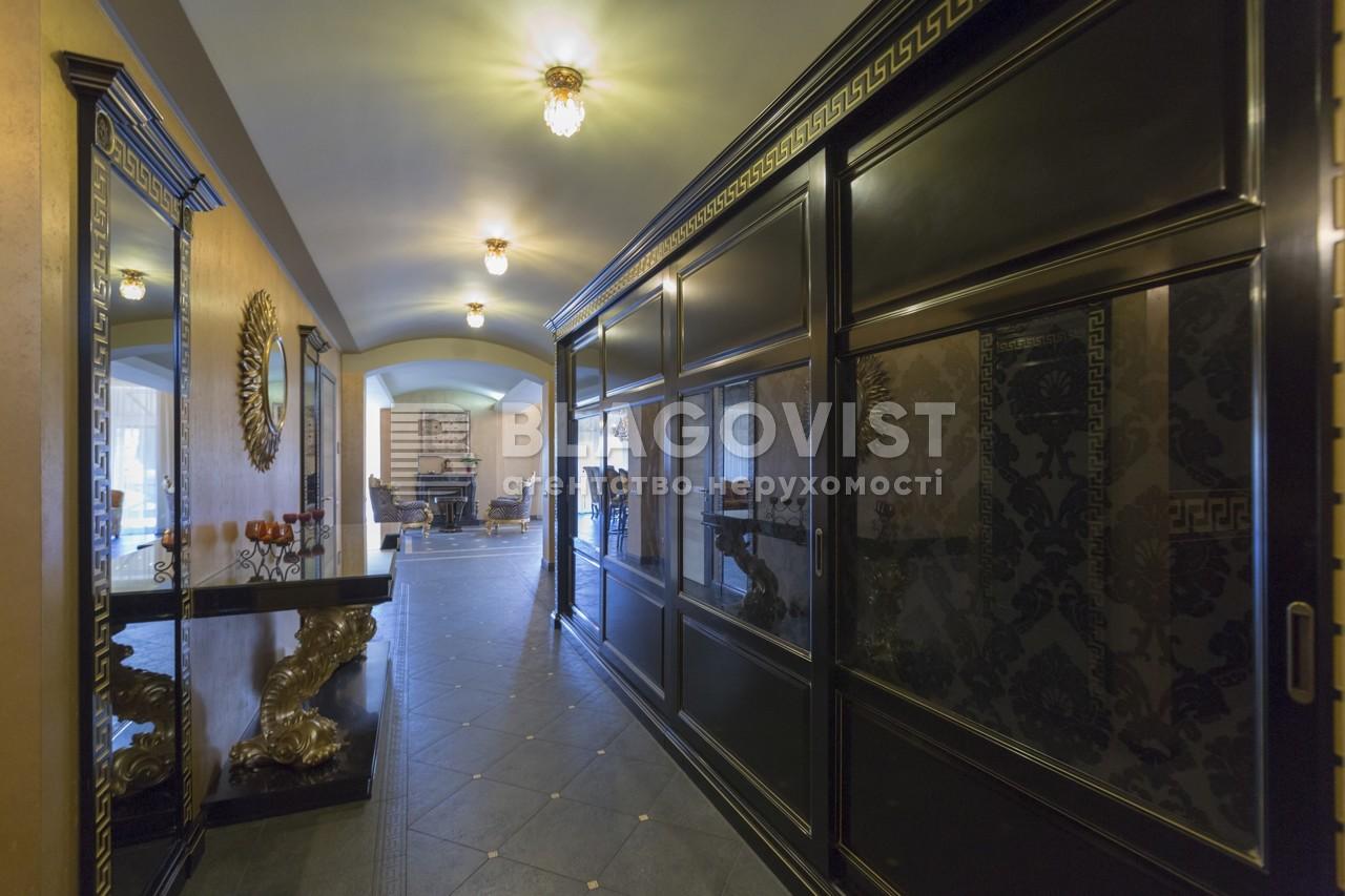 Дом M-33291, Козин (Конча-Заспа) - Фото 30