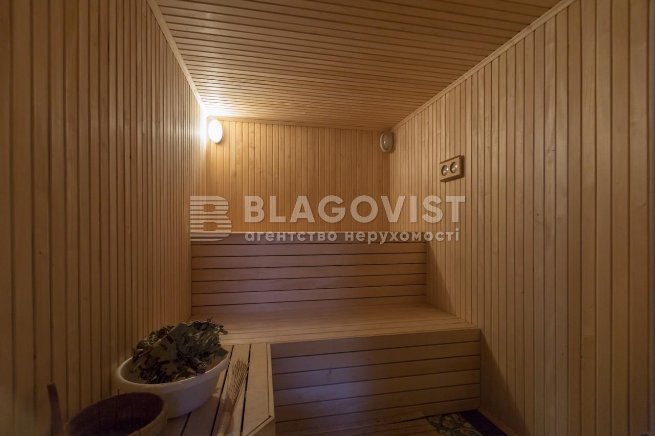 Дом M-33291, Козин (Конча-Заспа) - Фото 31