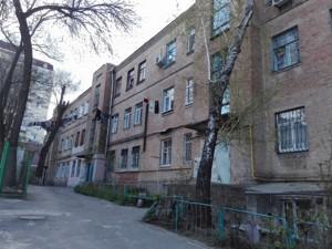 Квартира Сырецкая, 32/2, Киев, F-45421 - Фото1