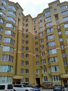 Квартира Житняя, 21, Софиевская Борщаговка, F-39865 - Фото1