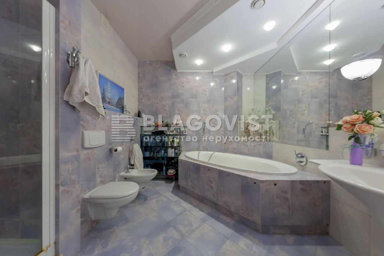 Квартира E-36383, Леси Украинки бульв., 30б, Киев - Фото 16