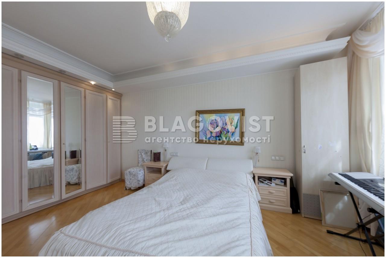 Квартира E-36383, Леси Украинки бульв., 30б, Киев - Фото 12