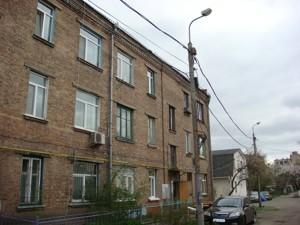 Квартира Электриков пер., 5, Киев, D-33965 - Фото 18