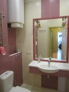 Квартира C-83978, Барбюса Анри, 16, Киев - Фото 13