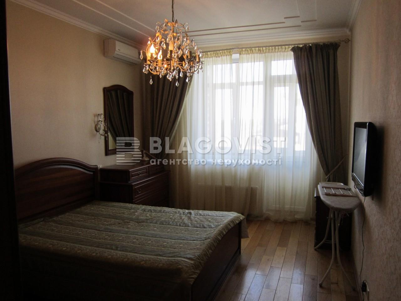 Квартира C-83978, Барбюса Анри, 16, Киев - Фото 9