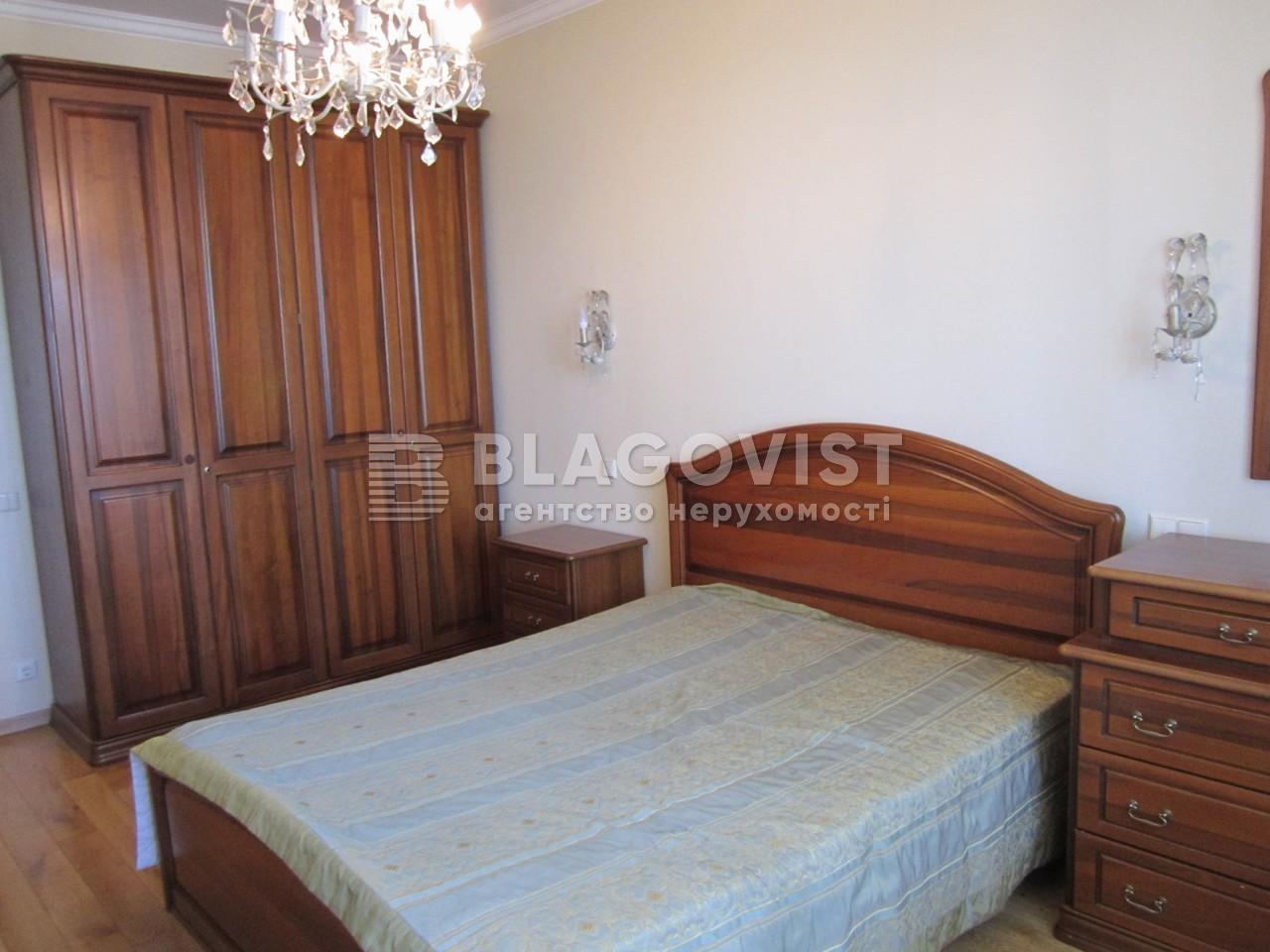 Квартира C-83978, Барбюса Анри, 16, Киев - Фото 7