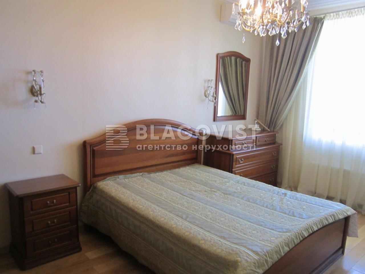 Квартира C-83978, Барбюса Анри, 16, Киев - Фото 8