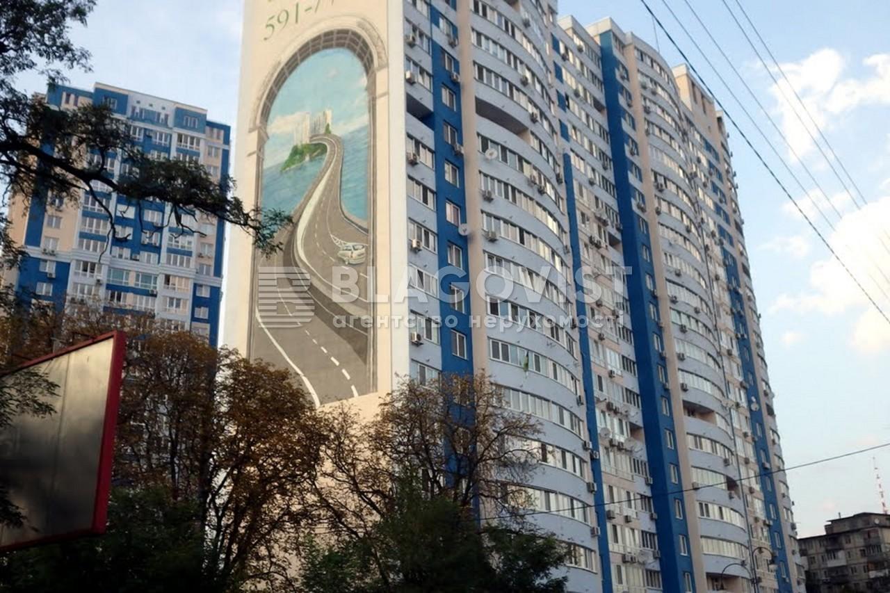 Квартира Z-298751, Сікорського Ігоря (Танкова), 1, Київ - Фото 19