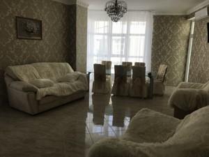 Квартира Барбюса Анри, 53, Киев, R-17199 - Фото2