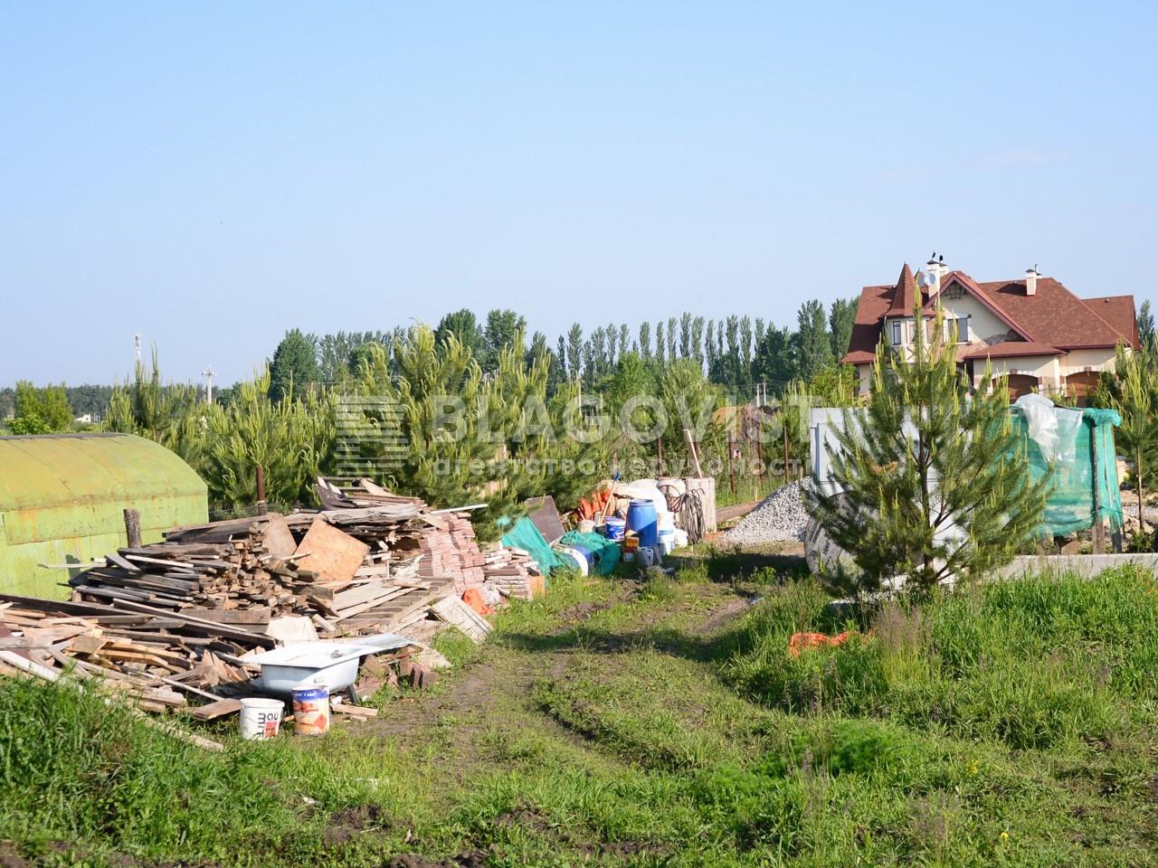 Земельный участок R-17247, Рудыки (Конча-Заспа) - Фото 2