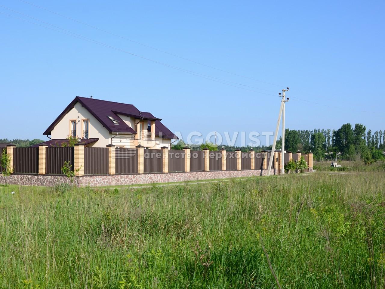 Земельный участок R-17247, Рудыки (Конча-Заспа) - Фото 7