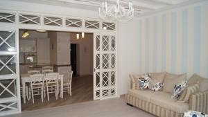 Квартира Гончара О., 35, Київ, Z-1472164 - Фото2