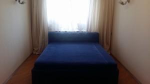 Квартира Верховної Ради бул., 21б, Київ, R-17087 - Фото 5
