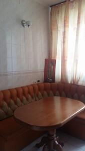 Квартира Верховної Ради бул., 21б, Київ, R-17087 - Фото 7