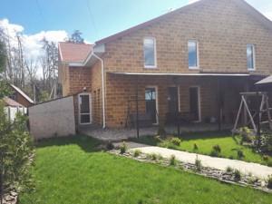 Дом Чернышевского, Ворзель, Z-1674058 - Фото 1